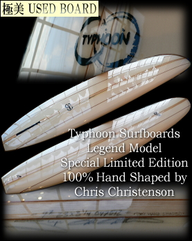 Typhoon Surfboards Legend Model Limited Edition USED �y�������܂����z