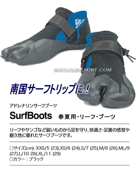 NEW ADN REEF BOOTS (リーフブーツ) 【代引不可/銀行振込のみ】