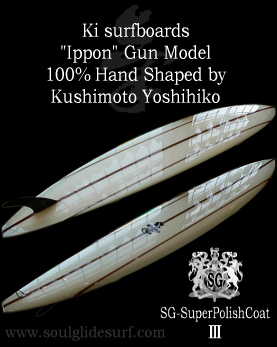 KI SURFBOARDS 【IPPON】 ※参考画像