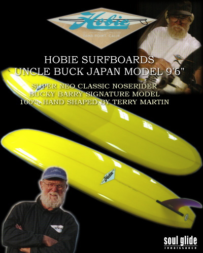 HOBIE SURFBOARDS UNCLE BUCK MODEL 9'6