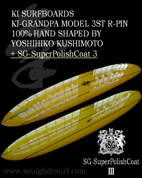 KI SURFBOARDS GRANDPA R-PIN