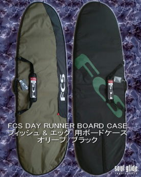 DAYRUNNER FISH & EGG 7'6