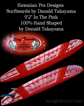 Donald Takayama In The Pink Custom �y�J�X�^���I�[�_�[�����z
