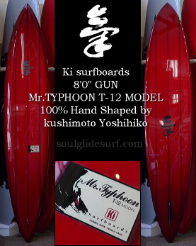 Ki surfboards Gun Mr.TYPHOON T-12 MODEL オーダーメイド(数量限定)