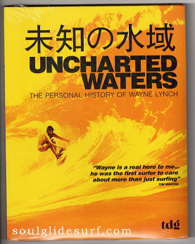 DVD UNCHARTED WATERS 字幕付き・ボーナストラック付き