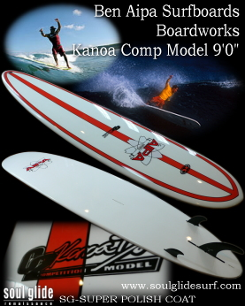�����O�{�[�h KANOA COMP MODEL 9'0