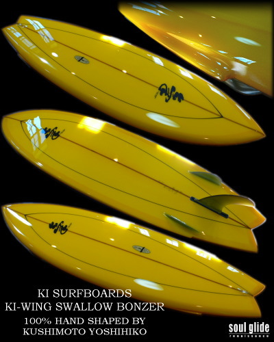 KI WING SWALLOW BONZER 64 YELLOW