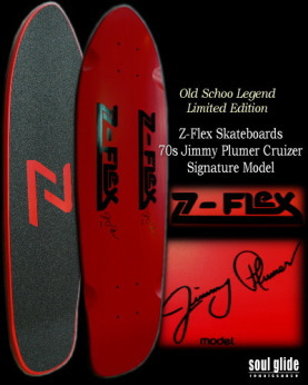 【品切れ中】 Z-FLEX '70s JIMMY PLUMER CRUIZER MODEL RED