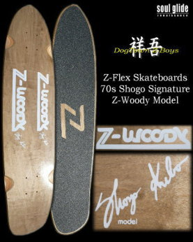 【完売】Z-FLEX 70s SHOGO KUBO MODEL [Z-WOODY]