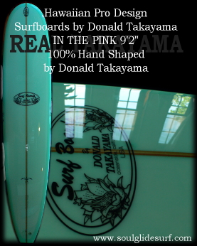 Donald Takayama In The Pink 9'2
