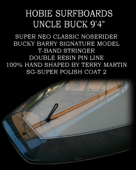 �����O�{�[�h HOBIE UNCLE BUCK 9'4