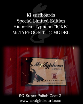 �����O�{�[�h�E�K�� Mr.TYPHOON T-12 MODEL �y���̏��i�͊������Ă���܂��z