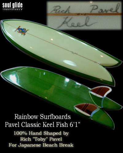 RICH PAVEL CLASSIC KEEL FISH