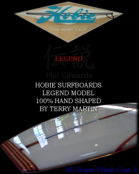 �����O�{�[�h HOBIE LEGEND MODEL 9'6