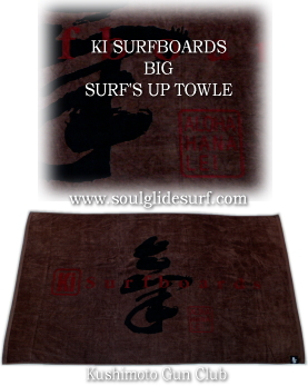 Ki surfboards タオル【SURF'S UP TOWLE】 ※要・納期確認