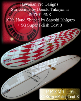 Donald Takayama In The Pink 9'0