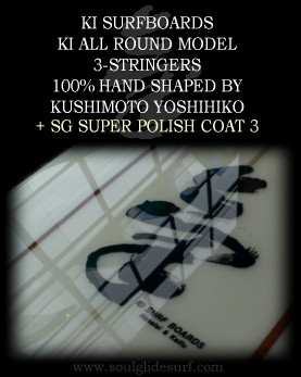 �����O�{�[�h Ki surfboards Ki-Allround Model 3st R-Pin �y�������Ă��܂��z