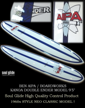 �����O�{�[�h KANOA DOUBLE ENDER MODEL 9'5