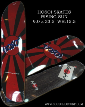 HOSOI RISING SUN MODEL 【完売しました】