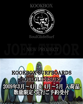 KOOKBOX SURFBOARDS ��s�\���t