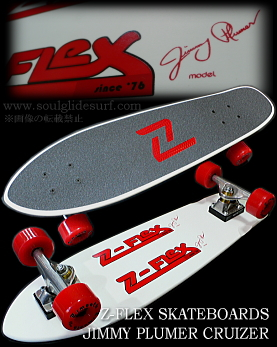 Z-FLEX JIMMY PLUMER CRUIZER WHITE コンプリート【完売】