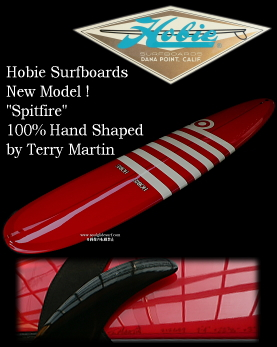 Hobie Surfboards Spitfire 9'4