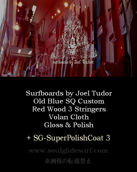Surfboards by Joel Tudor Old Blue Custom �y���̏��i�͊������Ă���܂��z