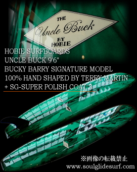 �����O�{�[�h Hobie Uncle Buck 9'6