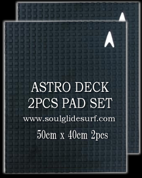 ASTRO DECK 2PCS PAD SET